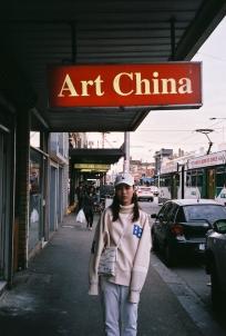 'art china'